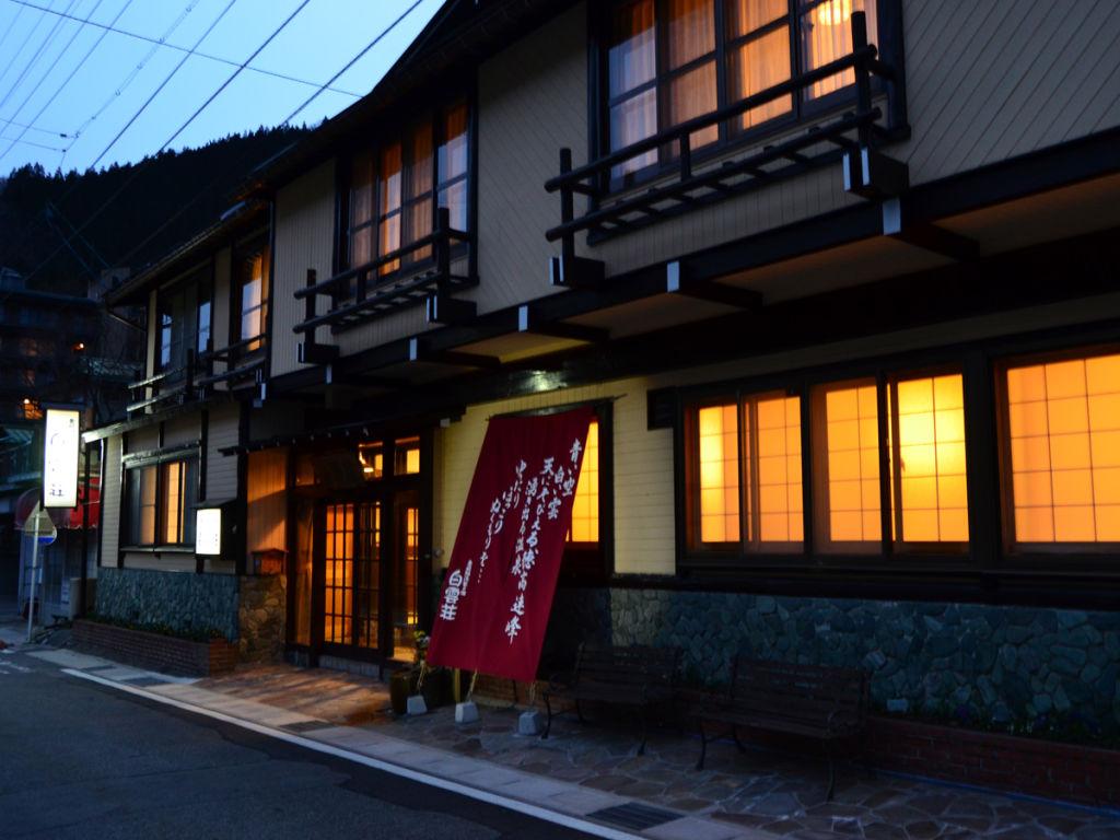 奥飛騨湯菜の宿 白雲荘