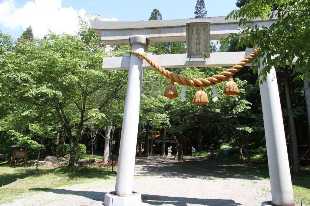 中尾白山神社