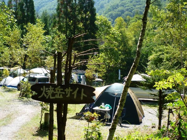 合掌の森 中尾キャンプ場