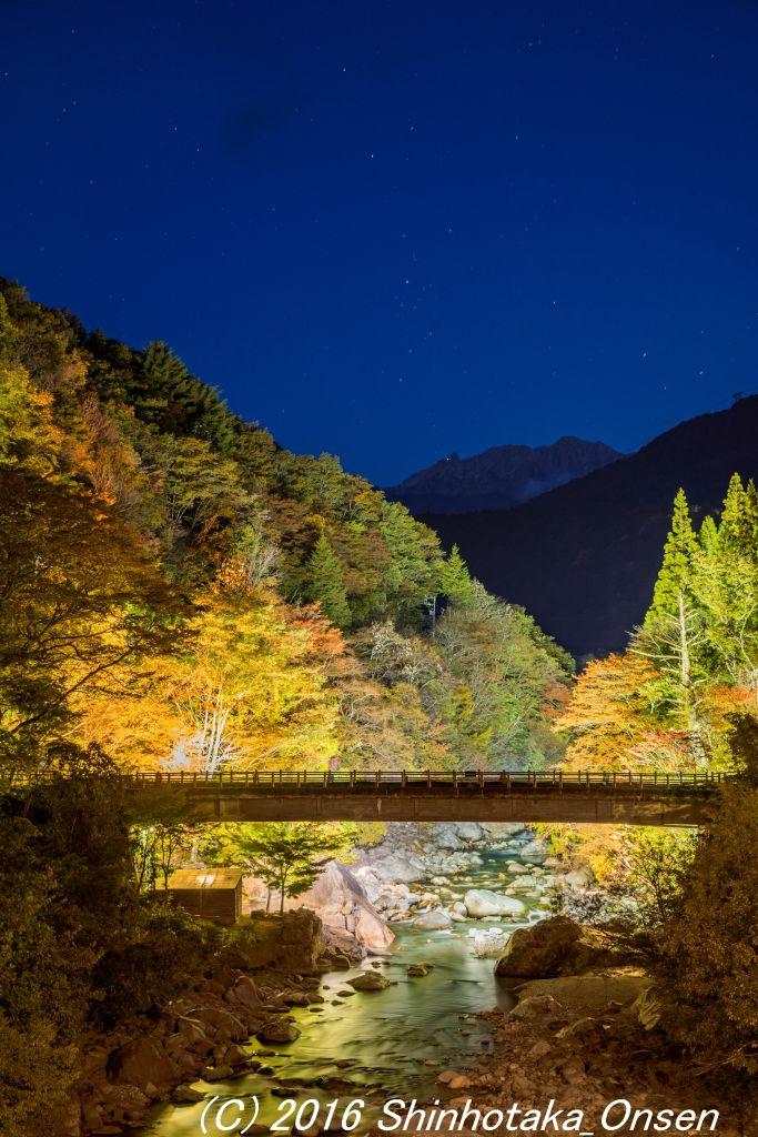 新穂高紅葉散策・夜空を楽しむ会