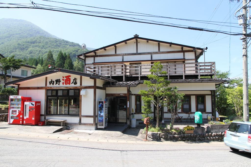 内野酒店 のんき村