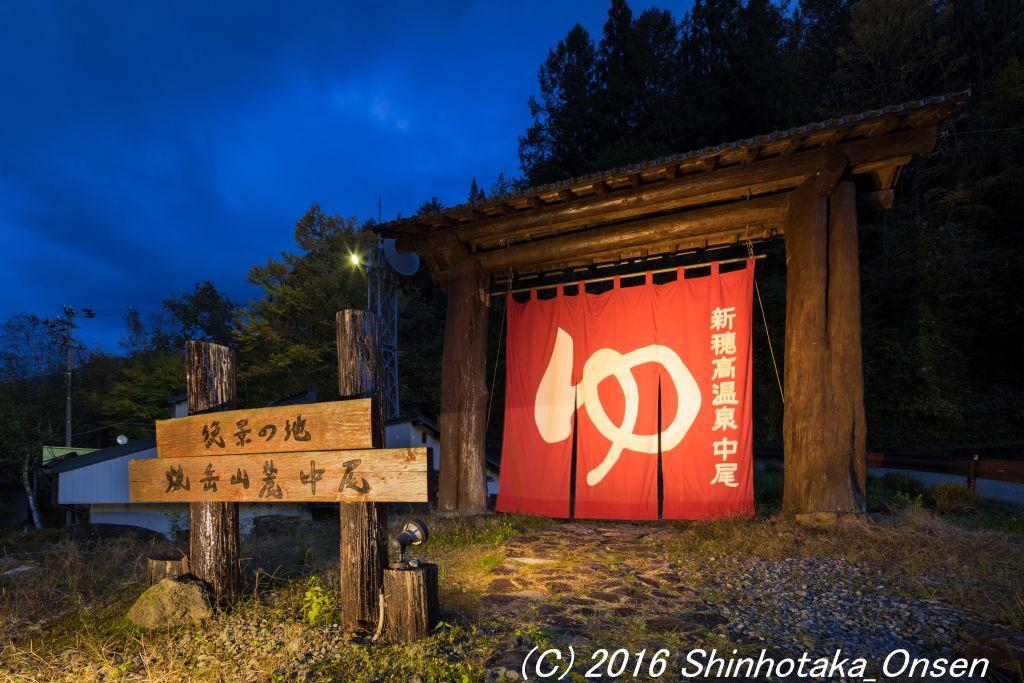 <p>新穂高風景08</p>
